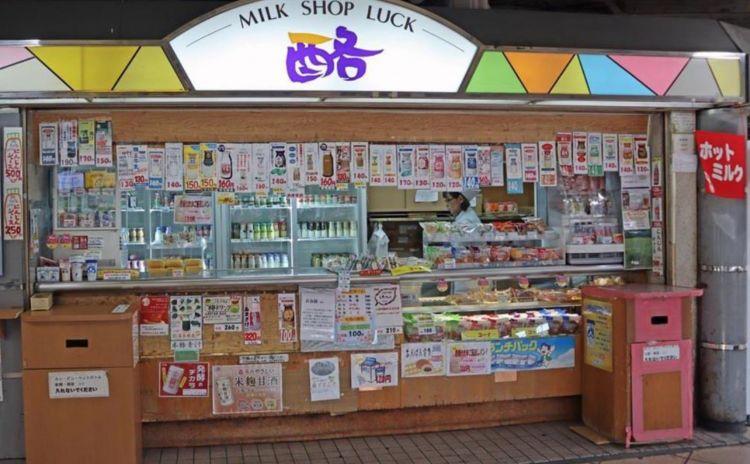 自昭和时代开业至今,日销3000瓶的大泽牛奶的成功秘诀是什么?