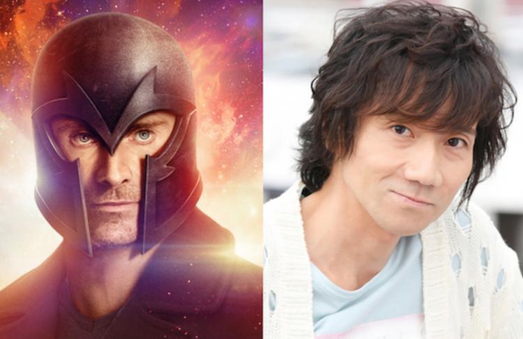 《X战警:黑凤凰》日语配音版公布声优阵容