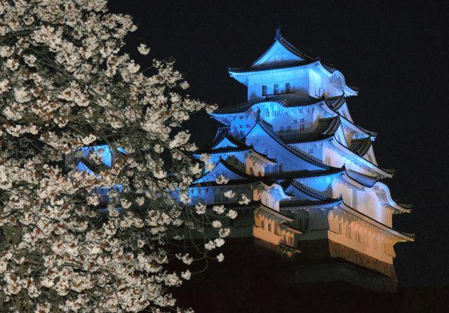 为吸引更多中国游客前往近畿地区 大阪召开旅游观光商谈会