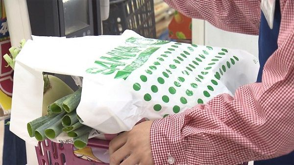 日本各经销商纷纷制定计划,应对塑料袋收费政策
