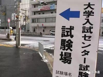 日本高考和中国究竟有什么不一样?