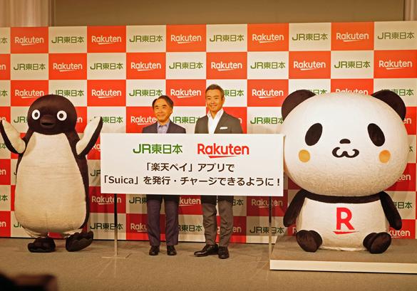 乐天将与JR东日本携手推行无现金化服务