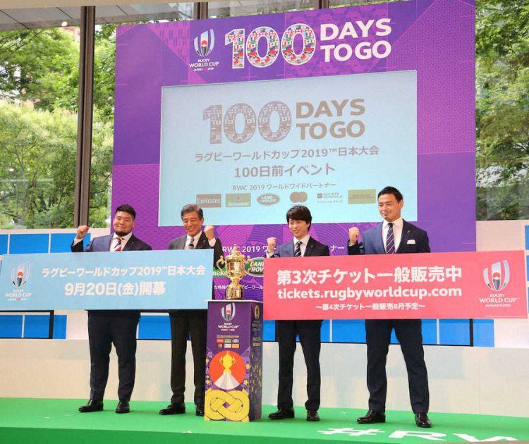 距离2019年世界杯橄榄球赛100天 日本东京举行倒计时活动