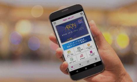 永旺信用卡会员商城被黑,损失达2200万日元