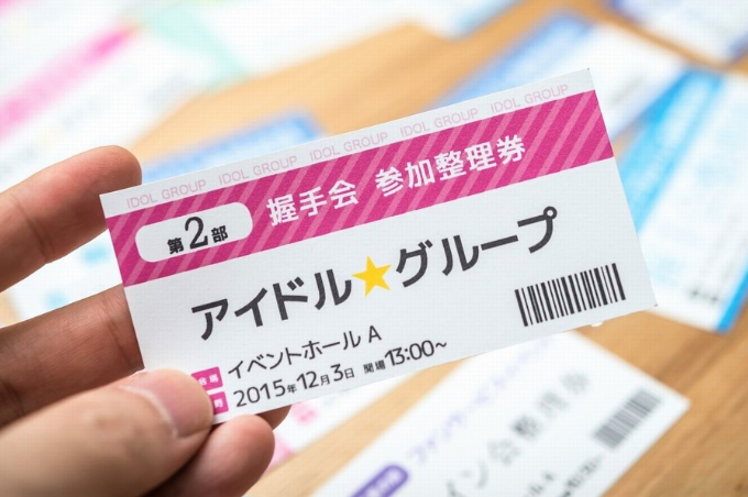 日本禁止倒卖门票法案正式施行