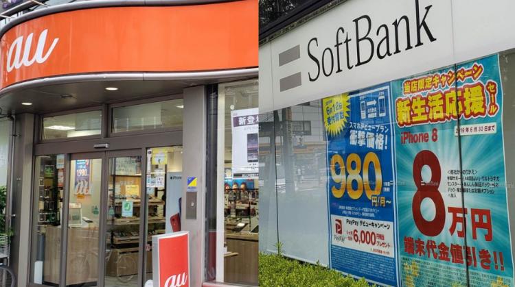 日本手机合约制解禁?总务省要求运营方将解约金降至1000日元
