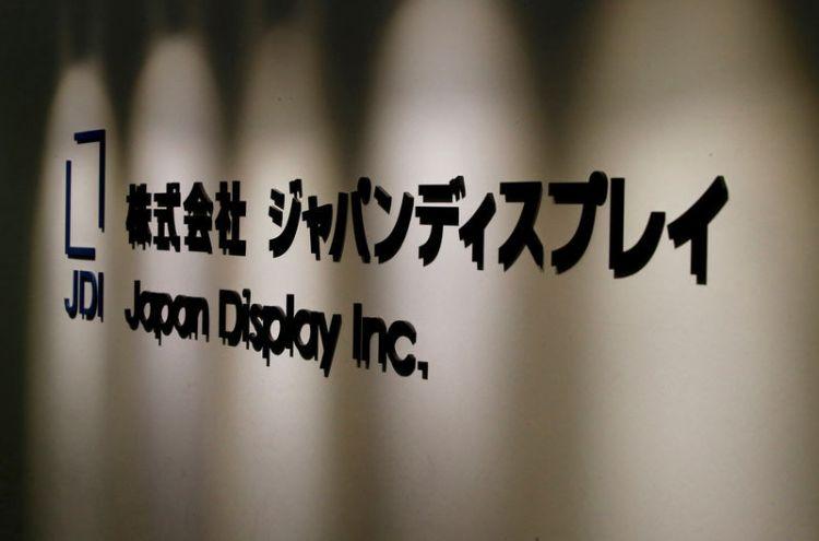 宸鸿集团取消对JDI的出资