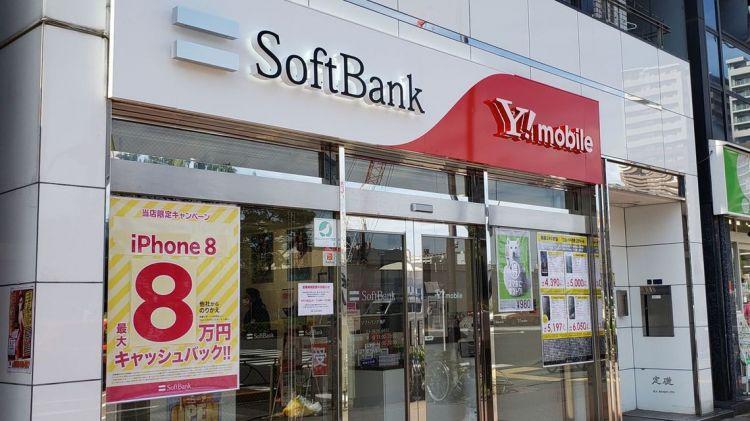 """软银的""""圈套"""":手机资费绑定宽带,2年制合约变相延长至4年"""