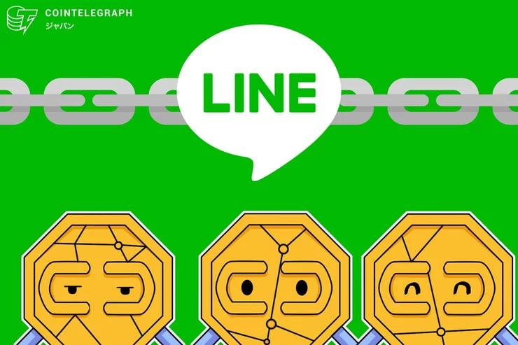 "LINE将引入""数字货币""交易功能"