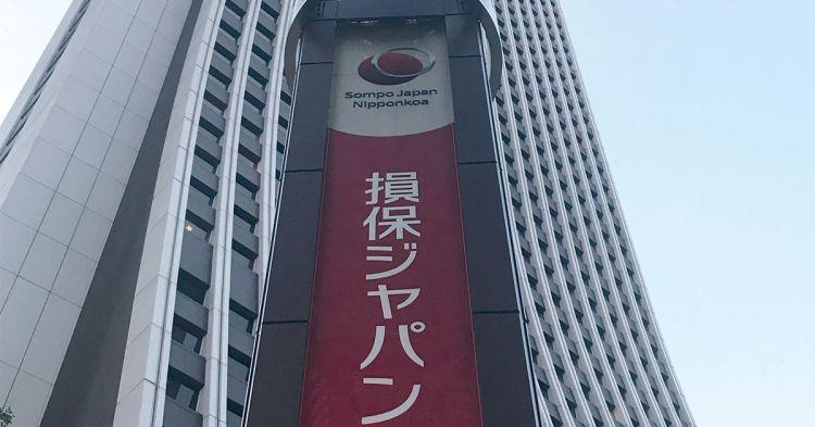 日本财险将裁员4000人 活用IT技术使工作更效率