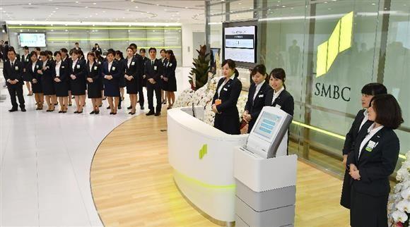 日本三井住友银行允许员工夏季轻装出勤