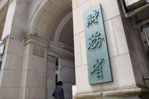 日本2018年税收创新高 超过60兆日元