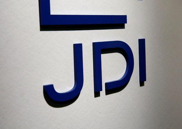 中国证券投资基金决定向JDI投资552亿日元