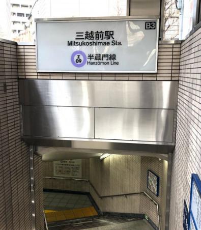 充满历史感的10大东京地铁站