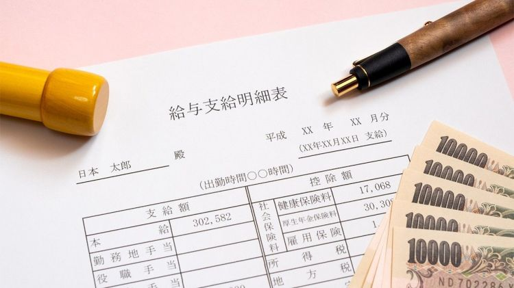 2018年度日本上市公司平均年薪首次突破600万日元