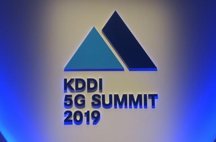 日本航空与KDDI携手合作共创5G事业