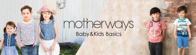童装公司Motherways Japan申请破产
