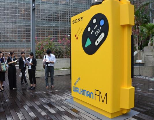 索尼举办Walkman面世40周年纪念展