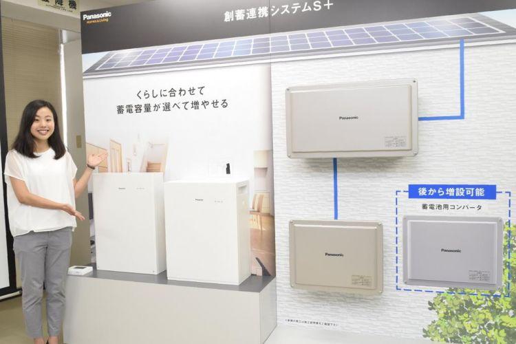 11月起,松下、NTT SMILE ENERGY合力购买太阳能电力
