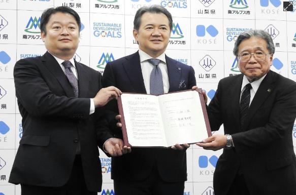 """为强化""""日本制造"""",日本各化妆品公司纷纷在国内增设新工厂"""