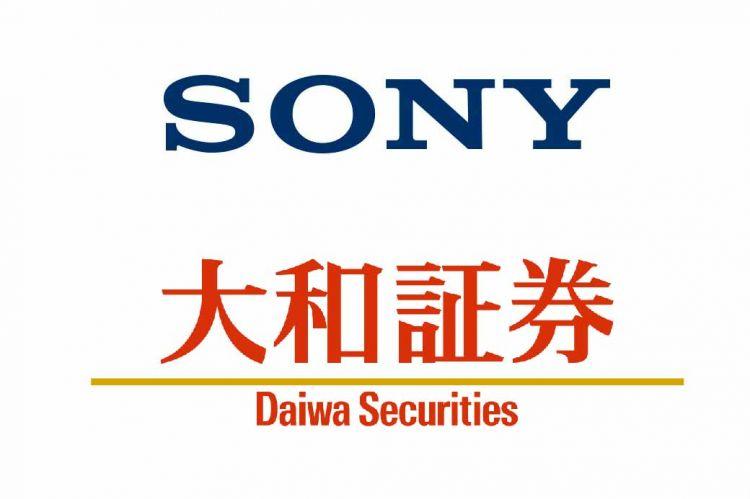 日本索尼与大和证券成立基金 培育高科技企业