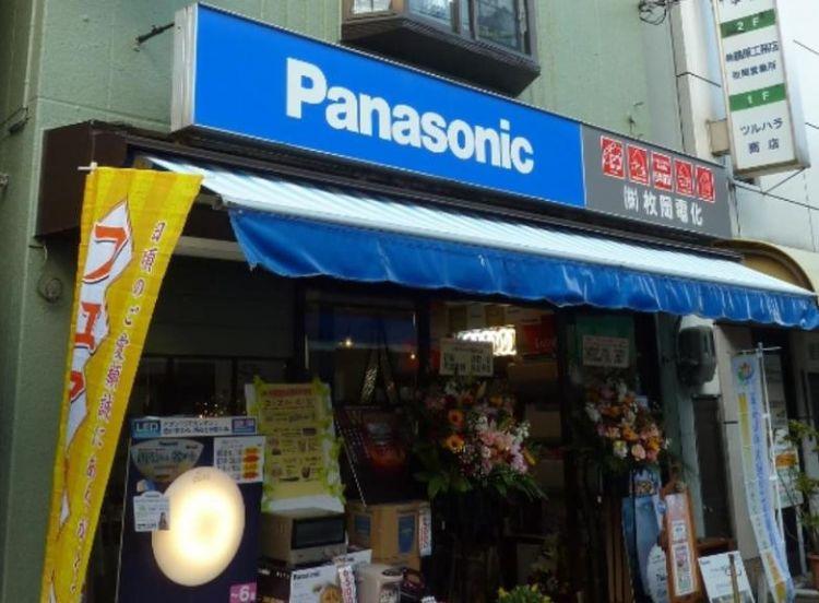 为吸引年轻顾客 松下将对日本约8000店铺进行改革