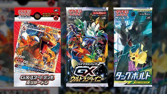 TCG有多赚钱?一款游戏10个月销售额273亿日元