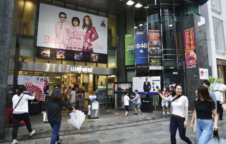 银座著名音像店山野乐器将缩小CD销售区