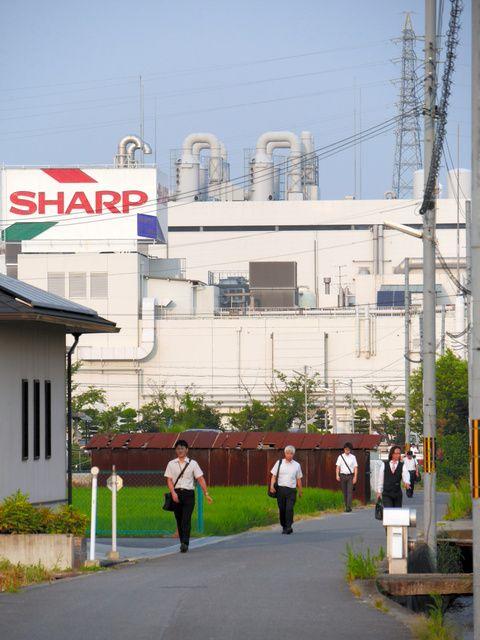 日本夏普公司为节省资金关闭关西地区两家工厂