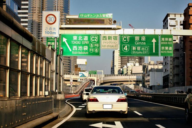 东京都政府试行错峰出勤及远程办公 以减轻奥运期间交通压力