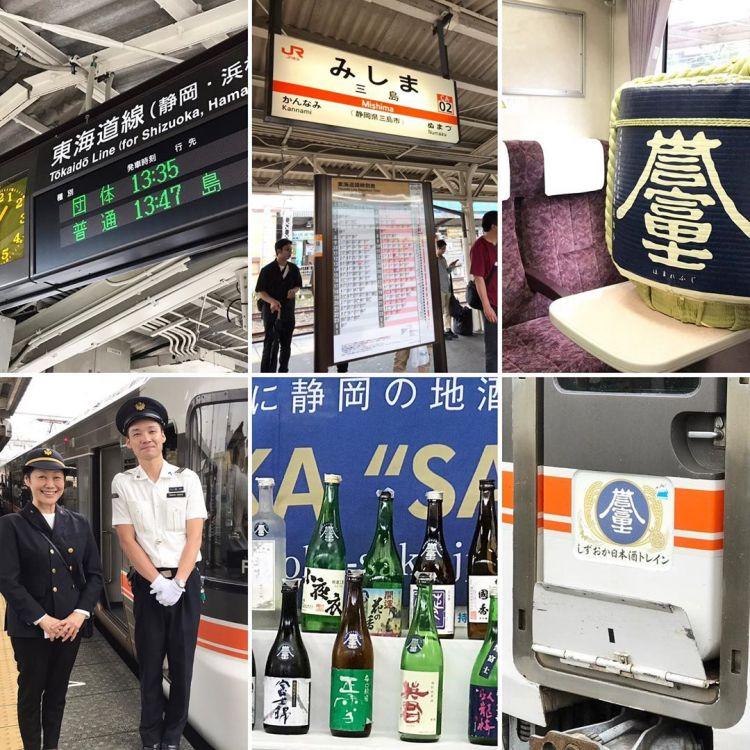 """静冈县策划""""日本酒列车""""旅行 美酒与美景两不误"""