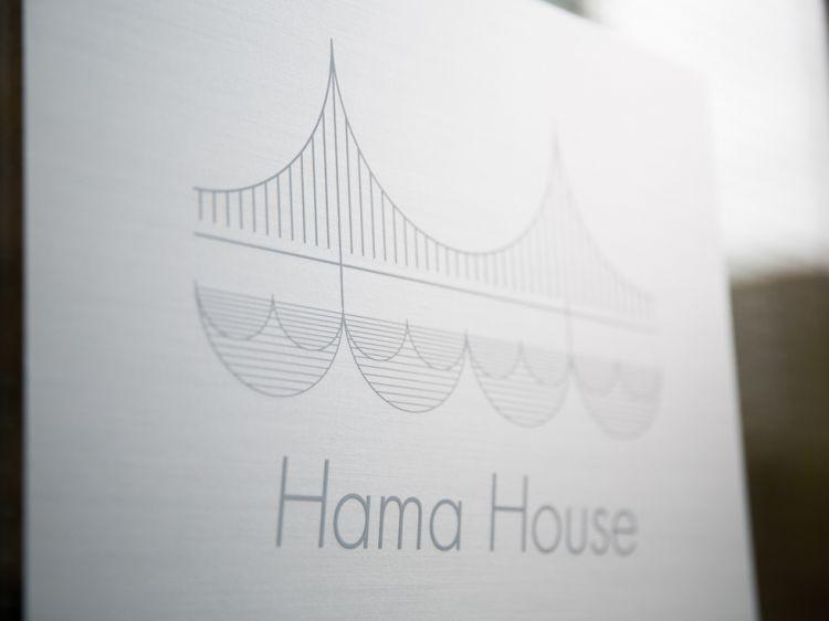 日本街边咖啡书屋:东京都Hama House,传播大于卖书
