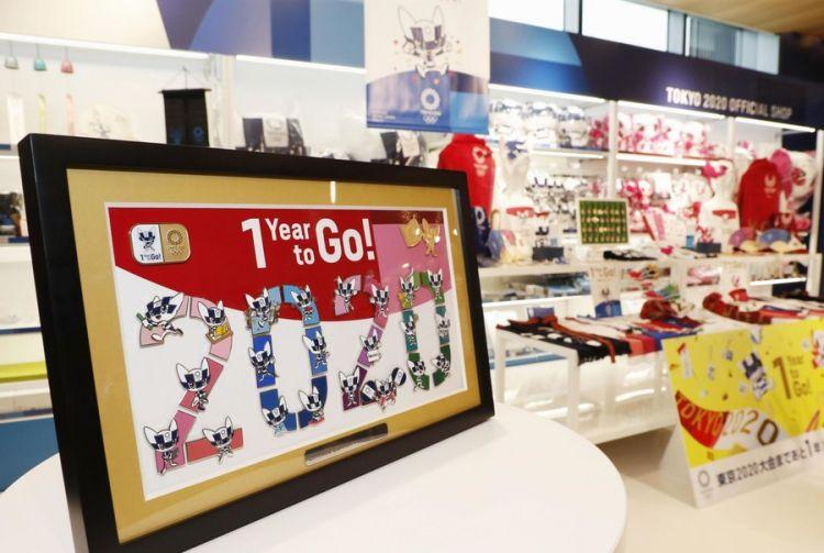 距东京奥运开幕1年 组委会公开445种周边商品