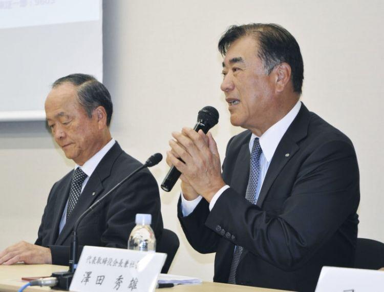 日本著名旅游公司HIS宣布对Unizo进行要约收购