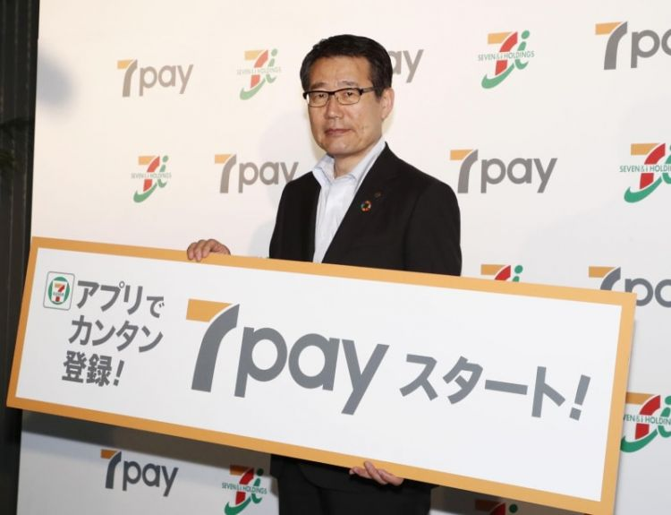 """日本""""7pay""""盗刷风波后停用第三方ID账号"""
