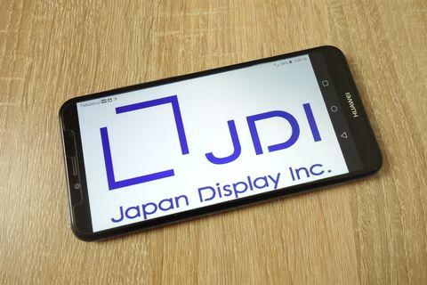 在800亿日元基础上,中国嘉実基金对JDI增加出资100亿日元
