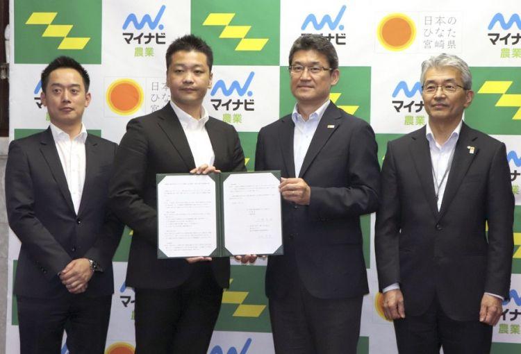 为确保农业相关人才 宫崎县与就业情报公司Mynavi展开合作