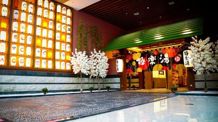 """日本""""极乐汤""""浴场能否真正融入中国市场?"""