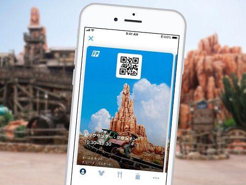 东京迪士尼乐园、迪士尼海洋将开放手机获取快速通行证功能
