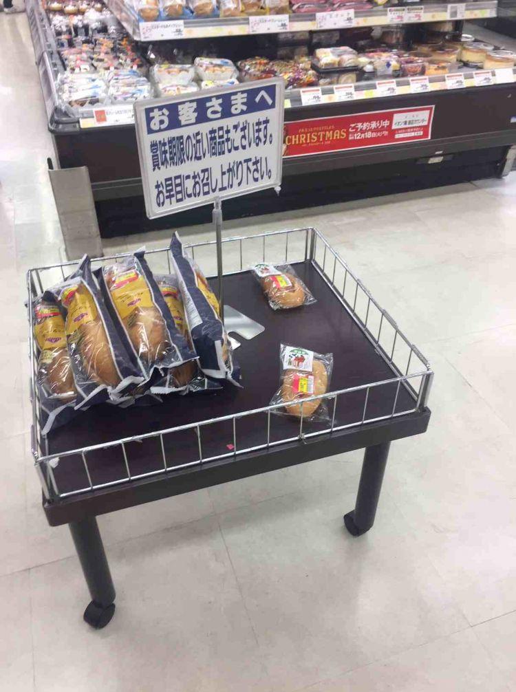 人均食品浪费量亚洲第一,日本各界设法应对食品浪费问题