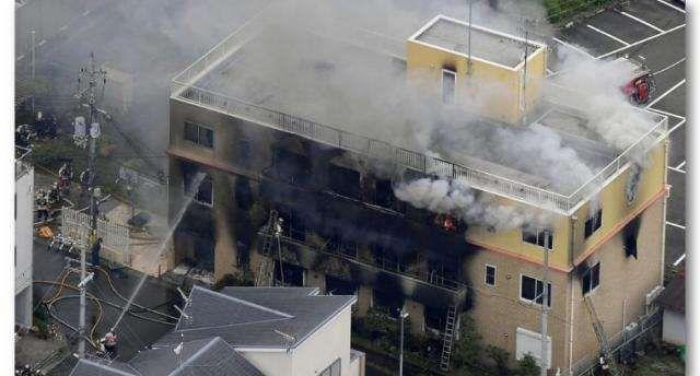 京都动画纵火事件带来的沉重思考