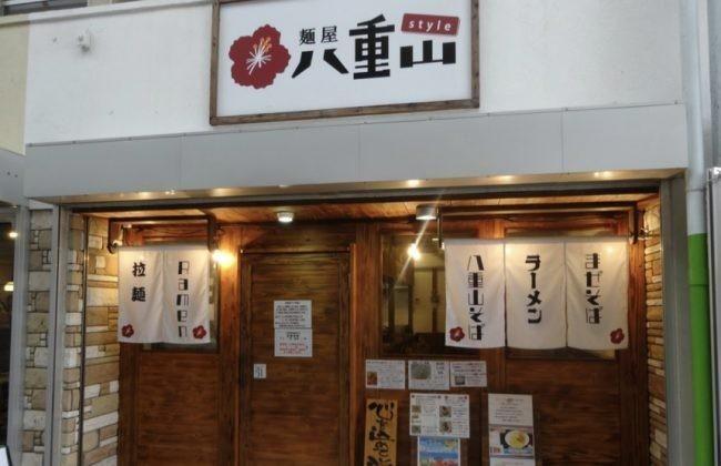 礼仪满分日本人被日本面店拒接?!侧面反应观光公害日益严重