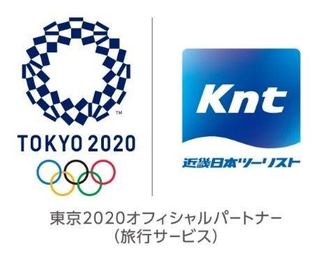 KNT-CT官方旅行社开通奥运频道,2020东京奥运会观赛旅行套餐正式上线