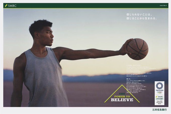 三井住友银行签下八村塁,篮球人气新秀代言海报公开