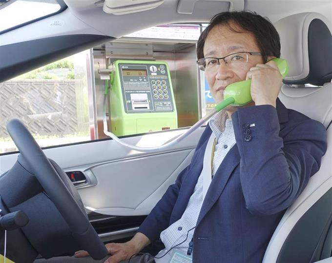 日本为什么还要保留这两处电话亭
