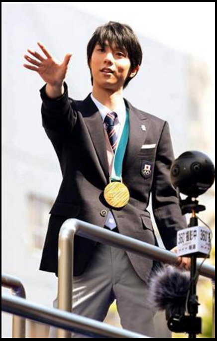 2020东京奥运会倒计时:羽生结弦成点燃奥运会主火炬台最有力的候选人