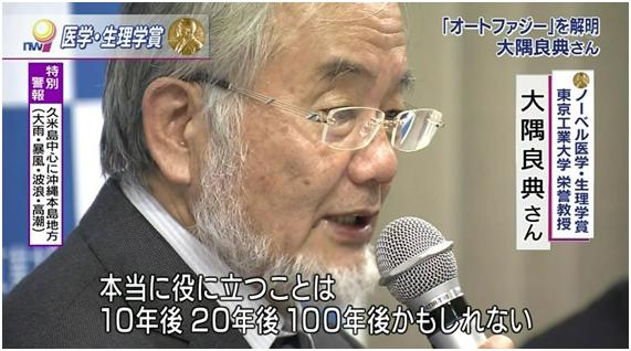 日本大学用奖学金来消除阶层壁垒