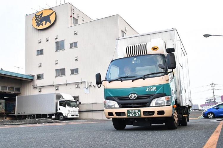 日本大和运输公司超3000件个人信息泄露!