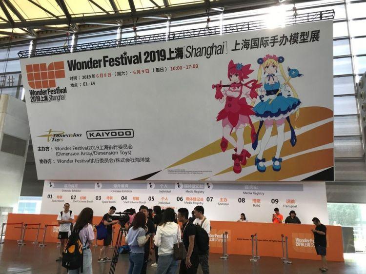 为什么日本的游戏动漫公司纷纷优先选择进驻中国?
