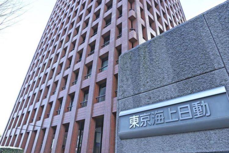 东京海上日动将调整从业人员规模 明年1月起将裁员1500人